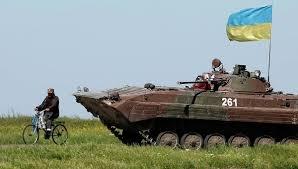 Луганск, АТО,происшествия, Юго-восток Украины, Донбасс, общество, новости украины