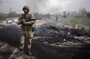 АТО, служащие, статус участника, льготы, Украина, верховная рада, политика, Донбасс