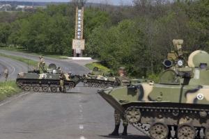 славянск, происшествия, восток украины, ато, днр, армия украины