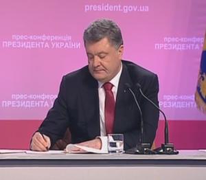 Порошенко, Украина, позаблоковость, политика, обороноспособность, документ