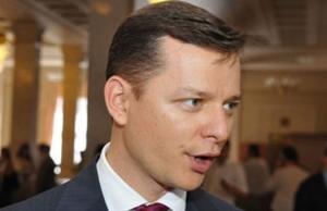 украина, верховная рада, олег ляшко, парламентская коалиция, координатор