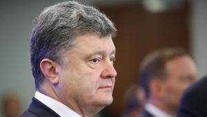 нацбанк украины, порошенко, новости украины