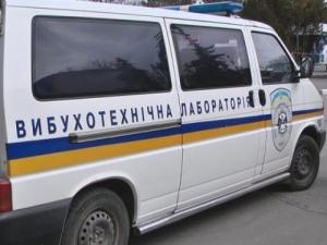 порошенко, украина, киев, мвд, криминал, бомба, верховная рада