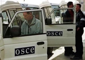 АТО, Донбасс, восточная Украина, армия Украины, ВСУ, пикеты, ОБСЕ