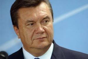 украина, виктор янукович, возврат денег, генеральная прокуратура украины, гретта феннер