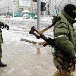луганск, лнр,  донбасс, экстремизм, боеприпасы, соцсети