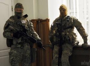 украина, сбу, спецслужбы, агенты, россия, фсб, задержание, лнр.
