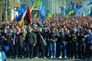 Украина, Днепр, Шахтер, ультрас, Путин