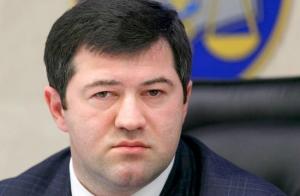 Насиров, ГФС, Соломенский суд, Украина, Суд Насиров, ГФС, коррупция, чиновник, Киев, столица Украины