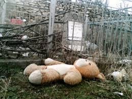 Луганск, Юго-восток Украины, происшествия, АТО
