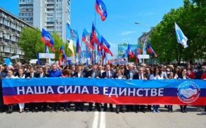 луганск, 9 мая в луганске, парад, день победы, салют, террористы, донбасс, зарплата