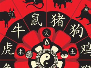 гороскоп, астрология, 13 июня, предсказания, 2019, эмоции