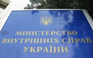 мвд, украина, днр, лнр, формирования, ато