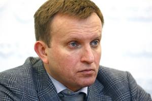 Укргаздобыча, Костюк, Киев, суд, задержание, освобожден, залог