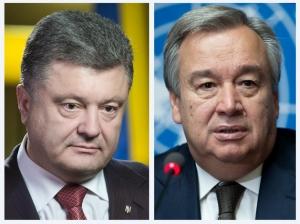 Украина, Порошенко, визит Гутьерреша, политика, общество, Донбасс, аннексированный Крым, ООН, переговоры