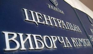выборы, украина, днр, лнр, порошенко, цик
