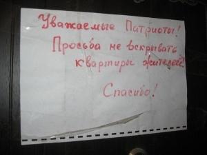 донецк, ато, днр. восток украины, происшествия, общество, подселение