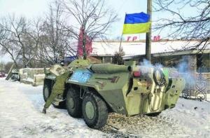 дебальцево, ато, происшествия, донога, армия украины, донбасс