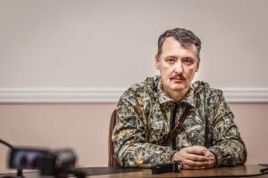 стрелков игорь, общество, происшествия, донбас, ато, юго-восток украины. новости украины