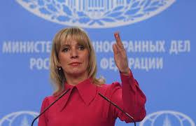 Мария Захарова, Москва, Россия, МИД, новости, Эстония, территориальные претензии