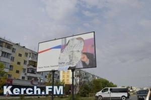 Украина, Крым, общество, Путин, антипутинская акция