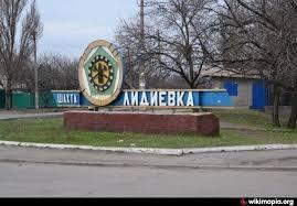 Юго-восток Украины, Донецкая область, происшествия, АТО, донецк, донбасс, общество