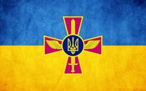 ВСУ, испытания, учения, Украина, армия, Херсонская область