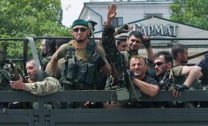 новости украины, днр - донецкая народная республика, терроризм, общество, происшествия
