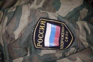 Новоазовск, АТО, терроризм, ДНР, РФ, российские войска, происшествия