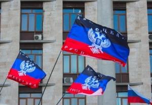 днр, лнр, донбасс,юго-восток украины,происшествия, общество, новости украины,парламентские выборы, происшествия