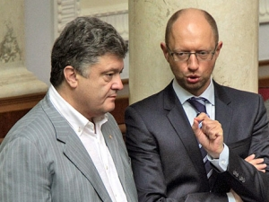 выборы, коалиция, яценюк, порошенко, верховная рада