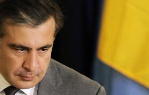 украина, саакашвили, суд, штраф, скандал, львов