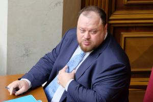 Украина, 100 дней, Стефанчук, Политика, Зеленский, Король.