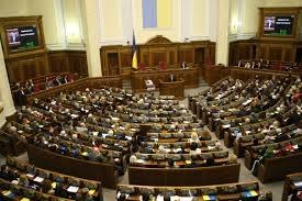 Заседание, Верховная Рада, коалиция, Самопомич, Киев, депутаты