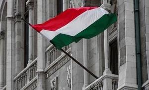 венгрия, мид венгрии, украина, ополчение, армия укрианы, вс украины, нацгвардия, армия венгрии