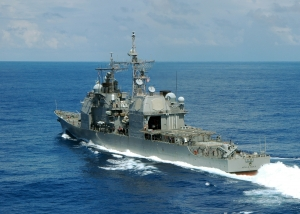 сша, грузия, черное море, россия, украина, крейсер, флот, чф, 6 флот, vella gulf