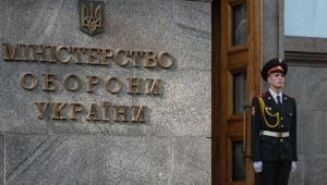 бирюков, минобороны украины, переаттестация, общество, украина