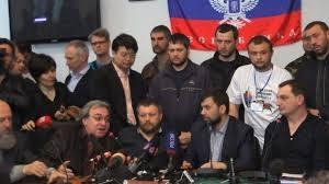 ДНР, Верховный Совет, депутаты, деятельность, труд, предприятия