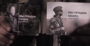 """Донбасс, Террористы, Кремль, """"ДНР"""", Пропаганда, Американская армия"""