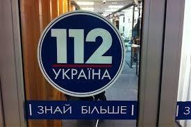 112, закрытие, общество, Украина, Маломуж