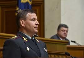 гелетей, ато, армия украины, парламентский выборы, общество, политика, донбасс, юго-восток украины, новости украины