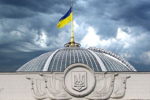 украина, верховна рада, крым, аннексия, донбасс, шоу-бизнес, агрессия