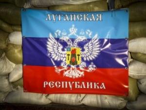 лнр, контрабанда, таможня, луганск, гуманитарка