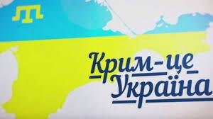 путин, евросоюз, санкции, крым, аннексия, россия, украина