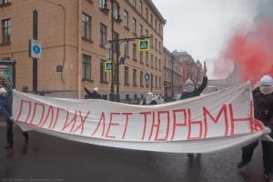 санкт-петербург, фото, путин, день рождения, россия, 66 лет, сколько лет путину, торт, тюрьма, президент россии