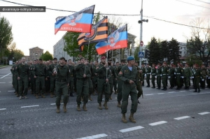 донецк, ато, днр. восток украины, происшествия, общество, армия украины, 9 мая, парад Победы