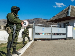 Евгения Бавыкина ,военные городки, крым, россия, минобороны россии
