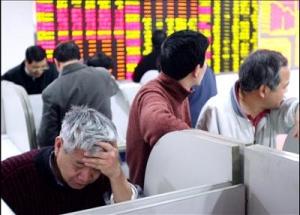 токио, торги, биржа, повышение ставок