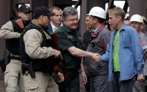 Новости Украины, Верховная Рада, порошенко, визит в Донецкую область