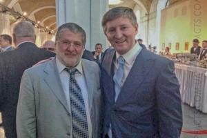 саакашвили, политика, общество, кабинет министров, яценюк, коломойский, ринат ахметов